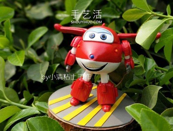 超轻粘土手工制作超级飞侠乐迪的做法图解 -  www.shouyihuo.com