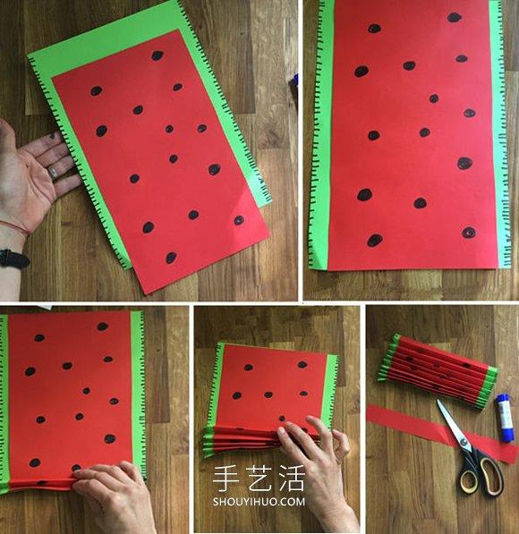幼儿园折纸扇子的教程 做成可爱西瓜形状! -  www.shouyihuo.com