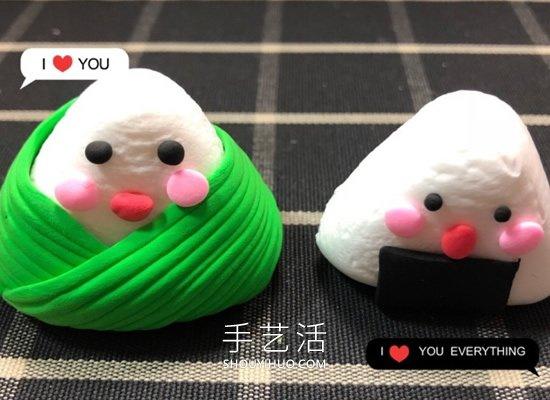 可爱萌萌哒!超轻粘土手工制作端午节粽子 -  www.shouyihuo.com