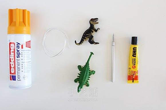 塑料恐龙玩具再利用 DIY创意便签夹的方法 -  www.shouyihuo.com