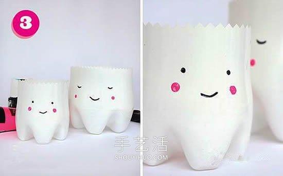 不花一分钱!用饮料瓶DIY情侣漱口杯的方法 -  www.shouyihuo.com