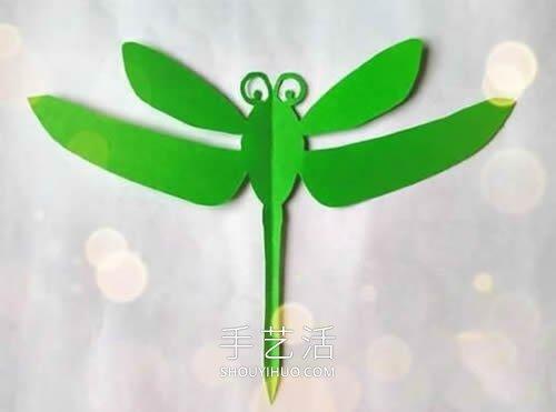 夏天的小精灵!儿童手工剪纸蜻蜓的方法图解 -  www.shouyihuo.com