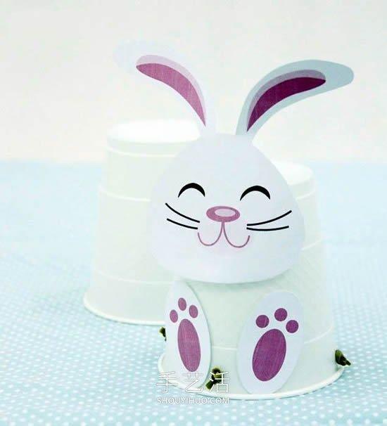 自制会跳的兔子!简单又有趣的纸杯手工制作 -  www.shouyihuo.com