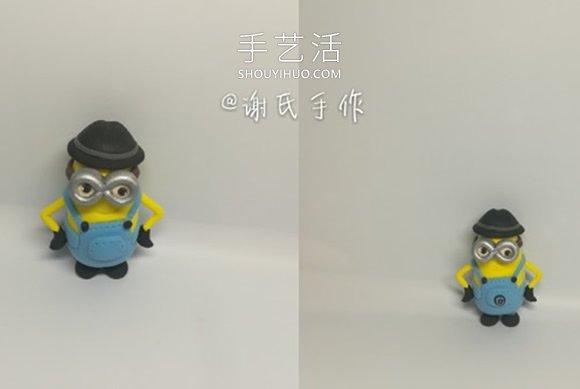 超轻粘土手工制作戴帽子小黄人的做法图解 -  www.shouyihuo.com