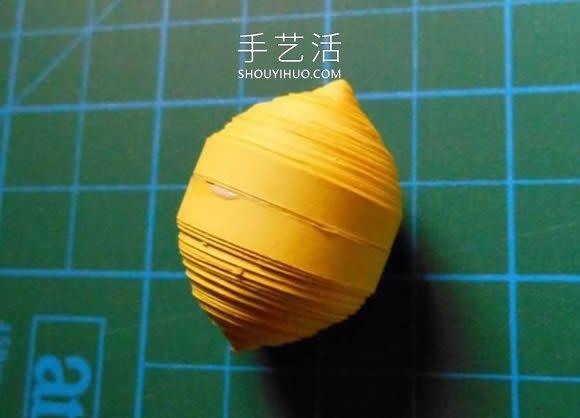 衍纸柠檬手工制作图解教程 -  www.mutamen.cn