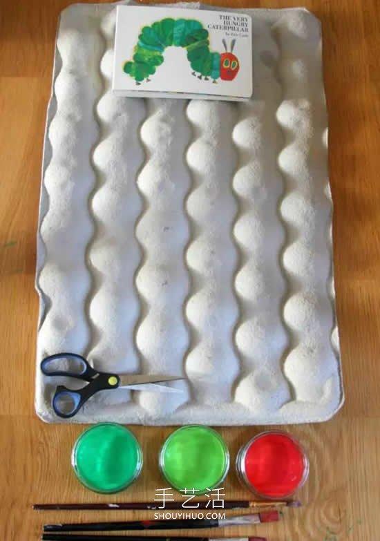 幼儿园鸡蛋托手工制作毛毛虫的做法教程 -  www.shouyihuo.com