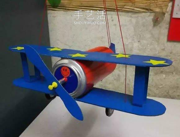 简单易拉罐废物利用 自制飞机模型的方法  -  www.shouyihuo.com