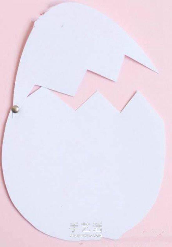 自制可爱生日贺卡的方法 黄色小鸡孵化破壳! -  www.shouyihuo.com