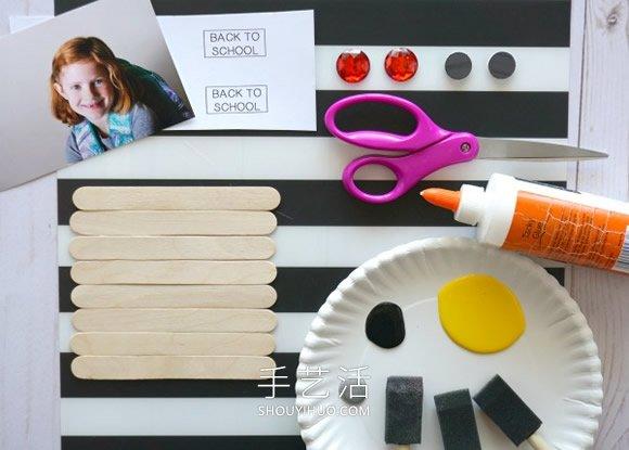 有趣的夏天手工!雪糕棍手工制作校车相框 -  www.shouyihuo.com