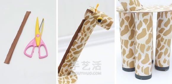 自制长颈鹿蛋糕架的方法 漂亮又环保! -  www.shouyihuo.com