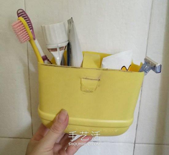 洗洁精瓶废物利用制作洗漱用品收纳篮的做法 -  www.shouyihuo.com