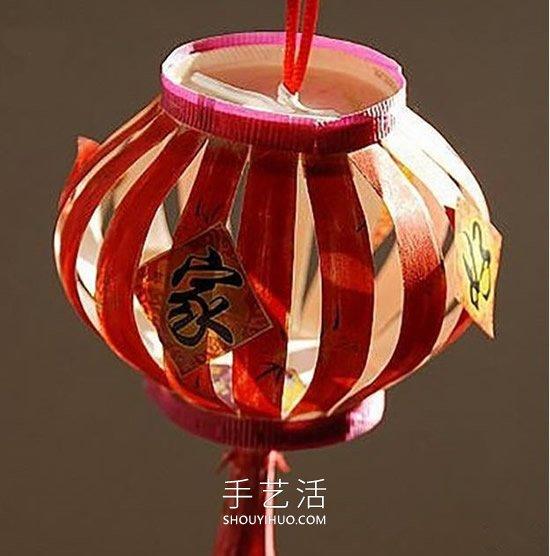自制春节节日灯笼的方法 几个纸杯子就搞定! -  www.shouyihuo.com