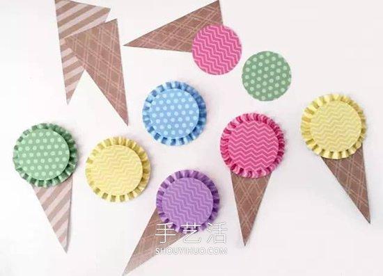 儿童手工制作夏日冰激凌挂饰的做法教程 -  www.shouyihuo.com