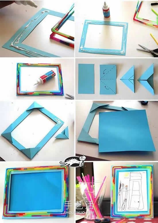 幼儿园手工制作吸管相框的做法教程 -  www.shouyihuo.com