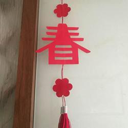 剪纸制作过年时春字挂饰的做法教程
