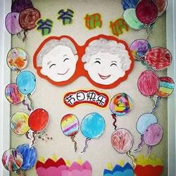 儿童手工制作重阳节卡片的作品图片欣赏