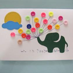 幼儿园手工制作父亲节卡片的做法教程