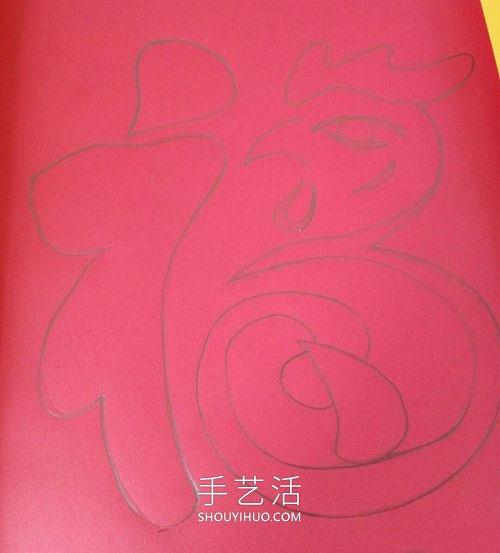 �u年福字衍�手◎工制作方法�D解教程 -  www.shouyihuo.com
