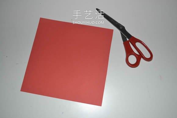 ��问止ふ邸杭�心形���的折法�D解步�E -  www.shouyihuo.com