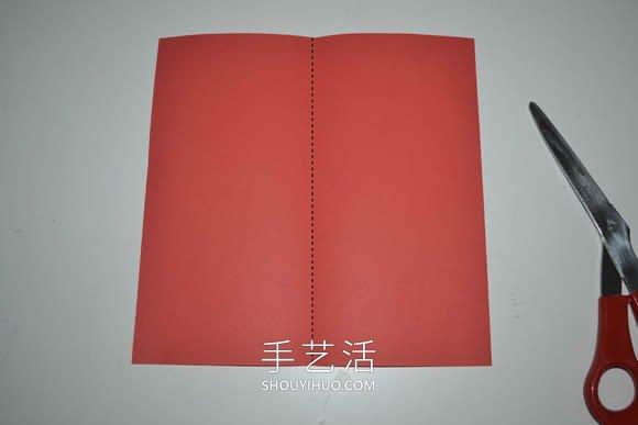 ��桅厥止ふ奂�心形���的折法�D解步�E -  www.shouyihuo.com
