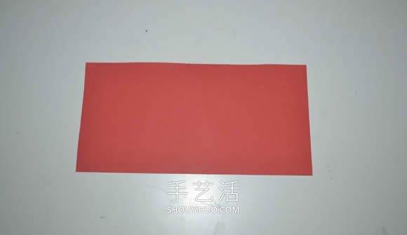 ��问证坠ふ奂�心形���的折法�D解步�E -  www.shouyihuo.com