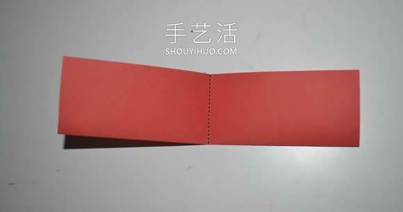 ��问止ふ奂�心形 ��天星域���的折法�D解步�E -  www.shouyihuo.com