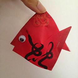幼儿园手工制作新年红包小鱼的做法教程