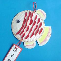 纸盘简单手工制作年年有余(鱼)的做法教程
