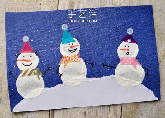 可�垩┤耍∮�菏止ぶ谱鞯��s逃不�^我新年卡片的做法教程 -  www.shouyihuo.com