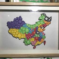 衍纸手工制作中国地图装饰品的做法教程