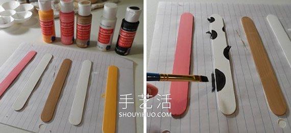 �r��游镅└夤���的制作方是法 -  www.shouyihuo.com