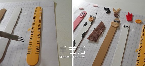 �r��游镅└夤���的制作方法 -  www.shouyihuo.com