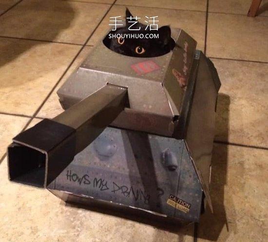 陷入隔�x的人ω���樨�咪制作�箱�疖�坦克 -  www.shouyihuo.com