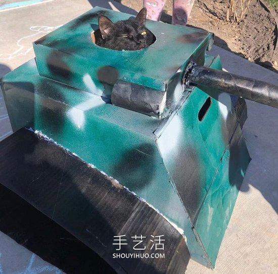 陷入隔�x的人∏���樨�咪制作�箱�疖�坦克 -  www.shouyihuo.com