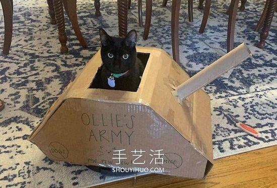 陷入隔�x的人主人���樨�咪制作�箱�疖�坦克 -  www.shouyihuo.com