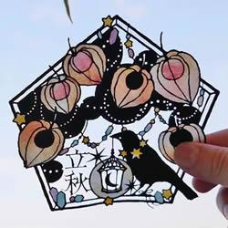 绝美二十四节气纸雕!彩绘玻璃般的镂空精致工艺