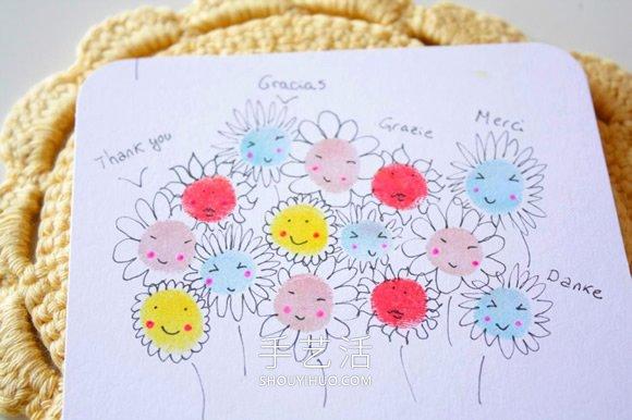 指纹画花朵贺卡的做法简单又可爱 -  www.shouyihuo.com