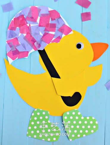 雨天的鸭子纸贴画手工制作教程 -  www.shouyihuo.com