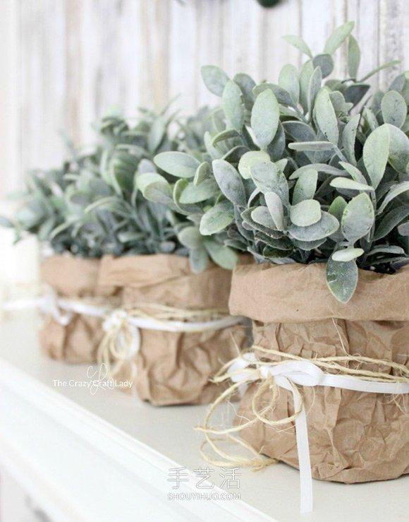 使用牛皮纸袋子制作用于室内绿化的纸花盆 -  www.shouyihuo.com