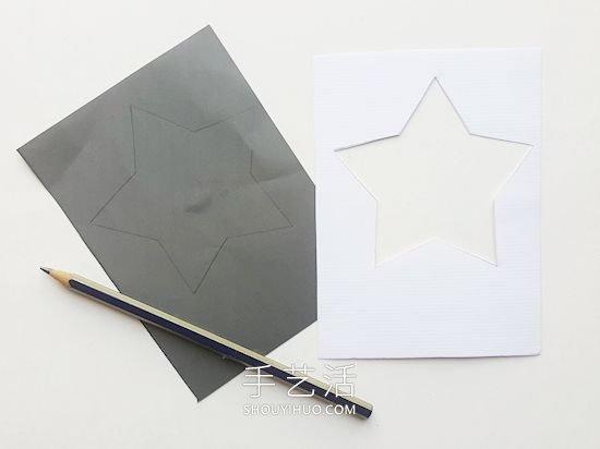 卡纸手工制作圣诞星星和圣诞树的做法 -  www.shouyihuo.com