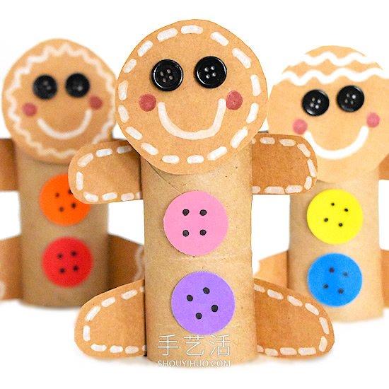 卷纸筒手工制作姜饼人的做法教程 -  www.shouyihuo.com