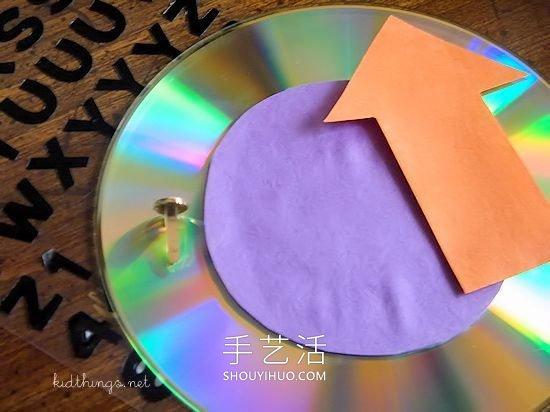 旧CD光盘手工制作新年倒计时钟表 -  www.shouyihuo.com
